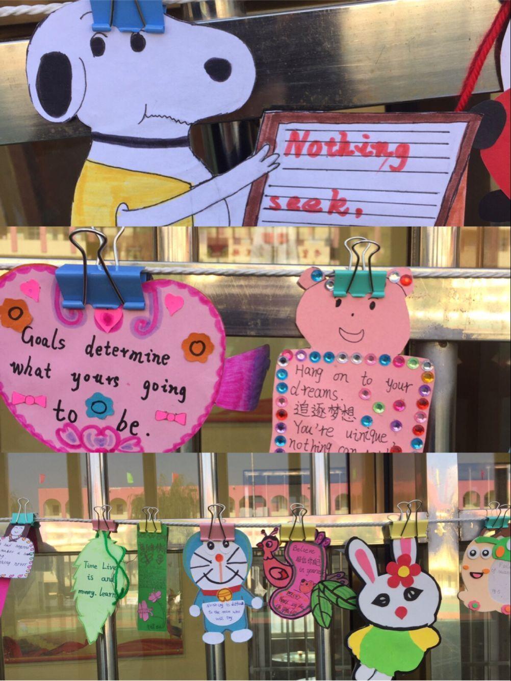 第五小学四年级组英语书签制作展示